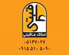 فروش ویلایی 250 متری در ملک آباد مشهد.